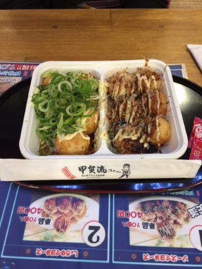 食いだおれ 大阪旅行パート1【発寒店】 北海道札幌市にあるザ・ゴールド 発寒店の画像4