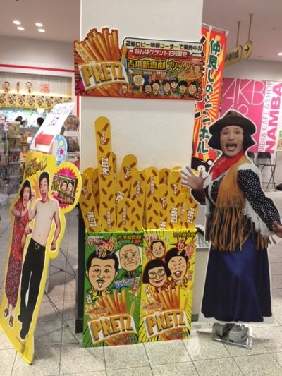食いだおれ 大阪旅行パート1【発寒店】 北海道札幌市にあるザ・ゴールド 発寒店の画像5