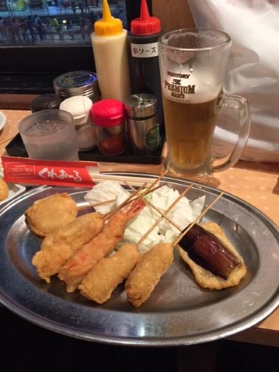 大阪旅行パート2【発寒店】 北海道札幌市にあるザ・ゴールド 発寒店の画像3