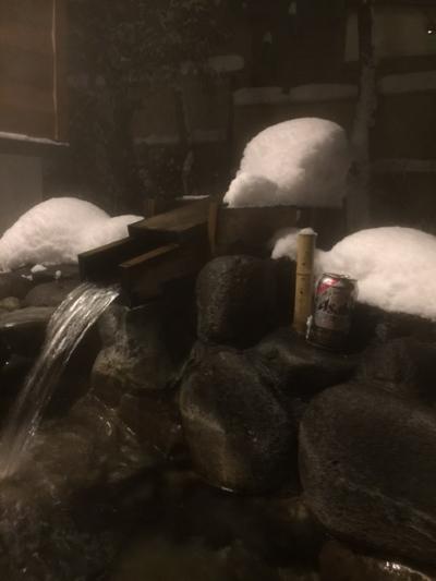 露天風呂【発寒店】 北海道札幌市にあるザ・ゴールド 発寒店の画像1