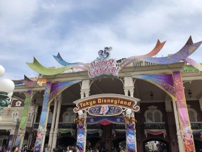 ディズニー 35周年 【発寒店】 北海道札幌市にあるザ・ゴールド 発寒店の画像2