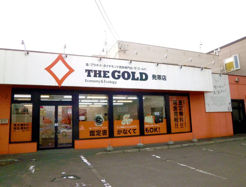 ザ・ゴールド 発寒店