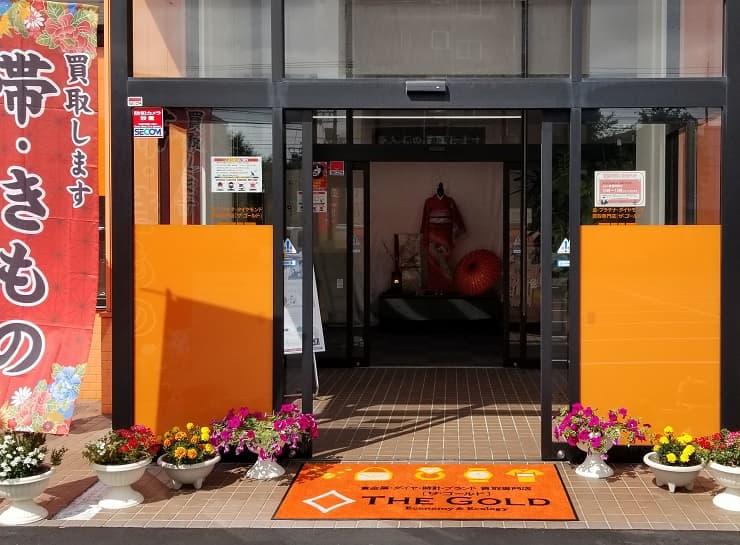 ザ・ゴールド江別店の写真6