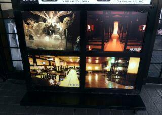 苫小牧温泉ほのかへ行ってきました♪ 【苫小牧店】 北海道苫小牧にあるザ・ゴールド 苫小牧店の画像4