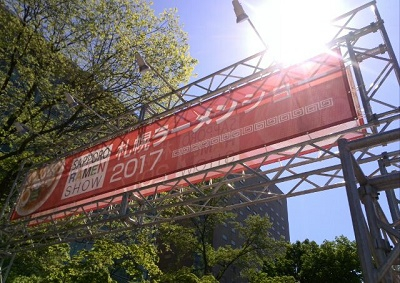 札幌ラーメンショーに行ってきました(^^♪【苫小牧店】 北海道苫小牧にあるザ・ゴールド 苫小牧店の画像2