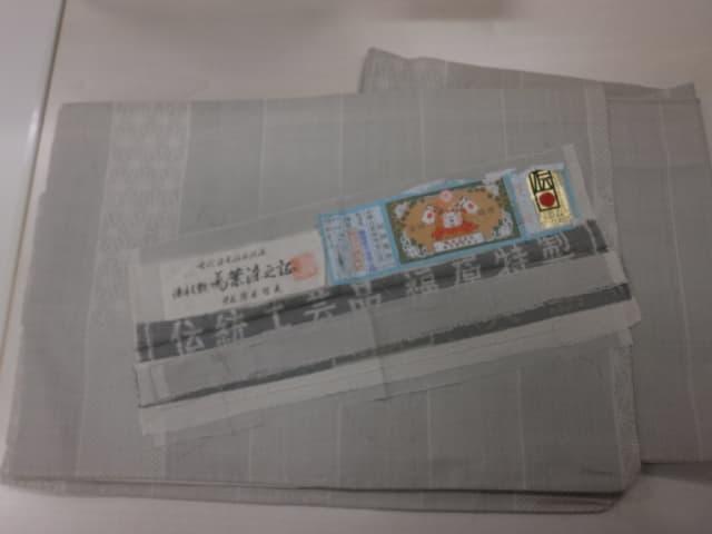 大島紬【元町店】 北海道札幌市にあるザ・ゴールド 元町店(※6/9に閉店いたしました)の画像1