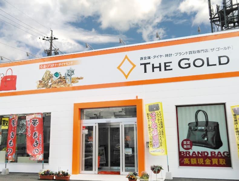 ザ・ゴールド松本村井店