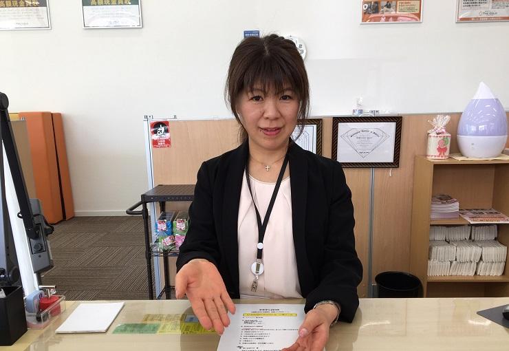 ザ・ゴールド松本村井店の写真2