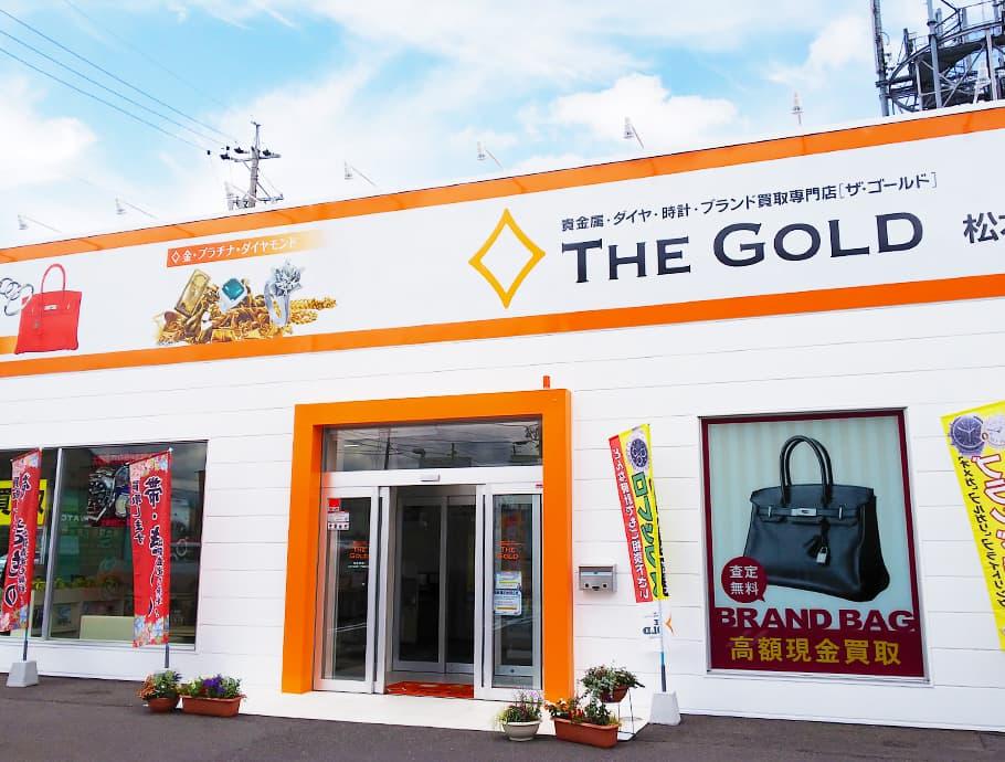 ザ・ゴールド 松本村井店