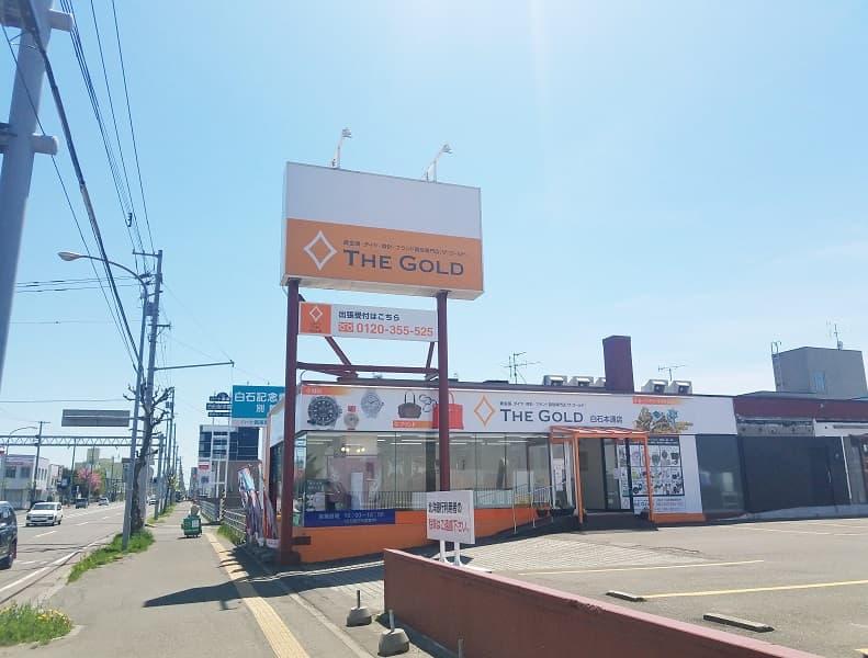 右手入口の「auショップさま駐車場」の敷地内にザ・ゴールド白石本通店との共有駐車場がございます。