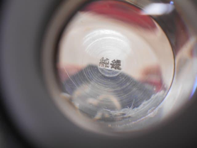 銀製品【燕三条店/新潟県/燕市】 新潟県新潟県燕市井土巻2丁目にあるザ・ゴールド 燕三条店の画像2