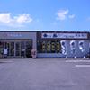 浜松若林店