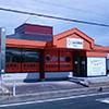 仙台中田店