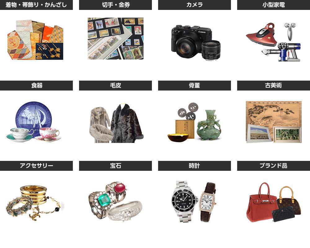 ザ・ゴールドの買取品の一覧画像