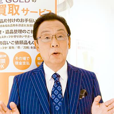 梅沢富美男さんインタビュー