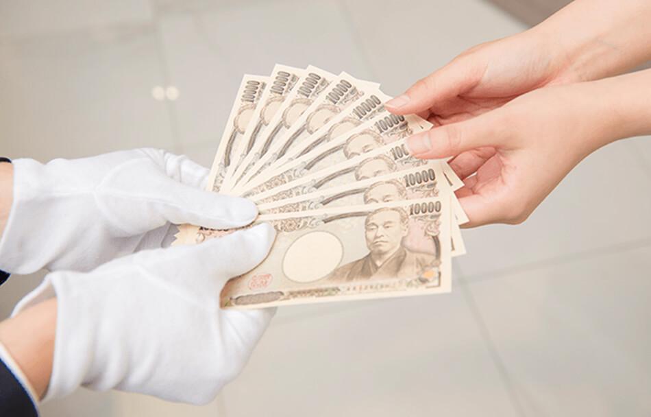切手の査定金額の提示・代金のお渡し